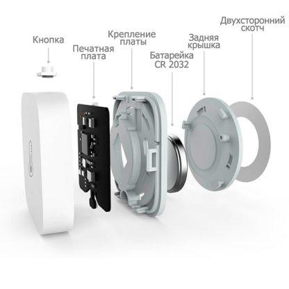 Датчик температуры и влажности Aqara Temperature And Humidity Sensor (WSDCGQ11LM)