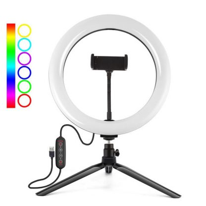 Лампа кольцевая RGB MJ20 20 см + штатив 2м