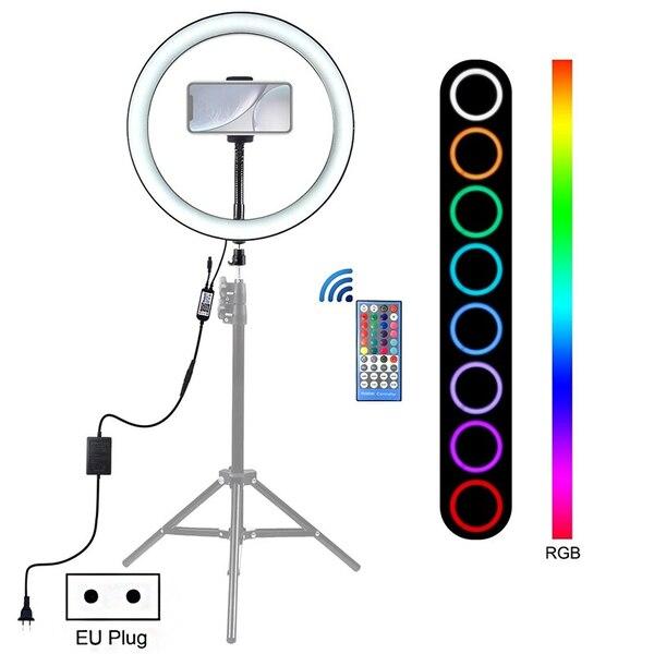 Радужная Кольцевая Светодиодная лампа Smart.store RGB LED MJ-18 диаметром 45см со штативом